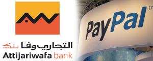 Paypal au Maroc avec Attijari-Paypal